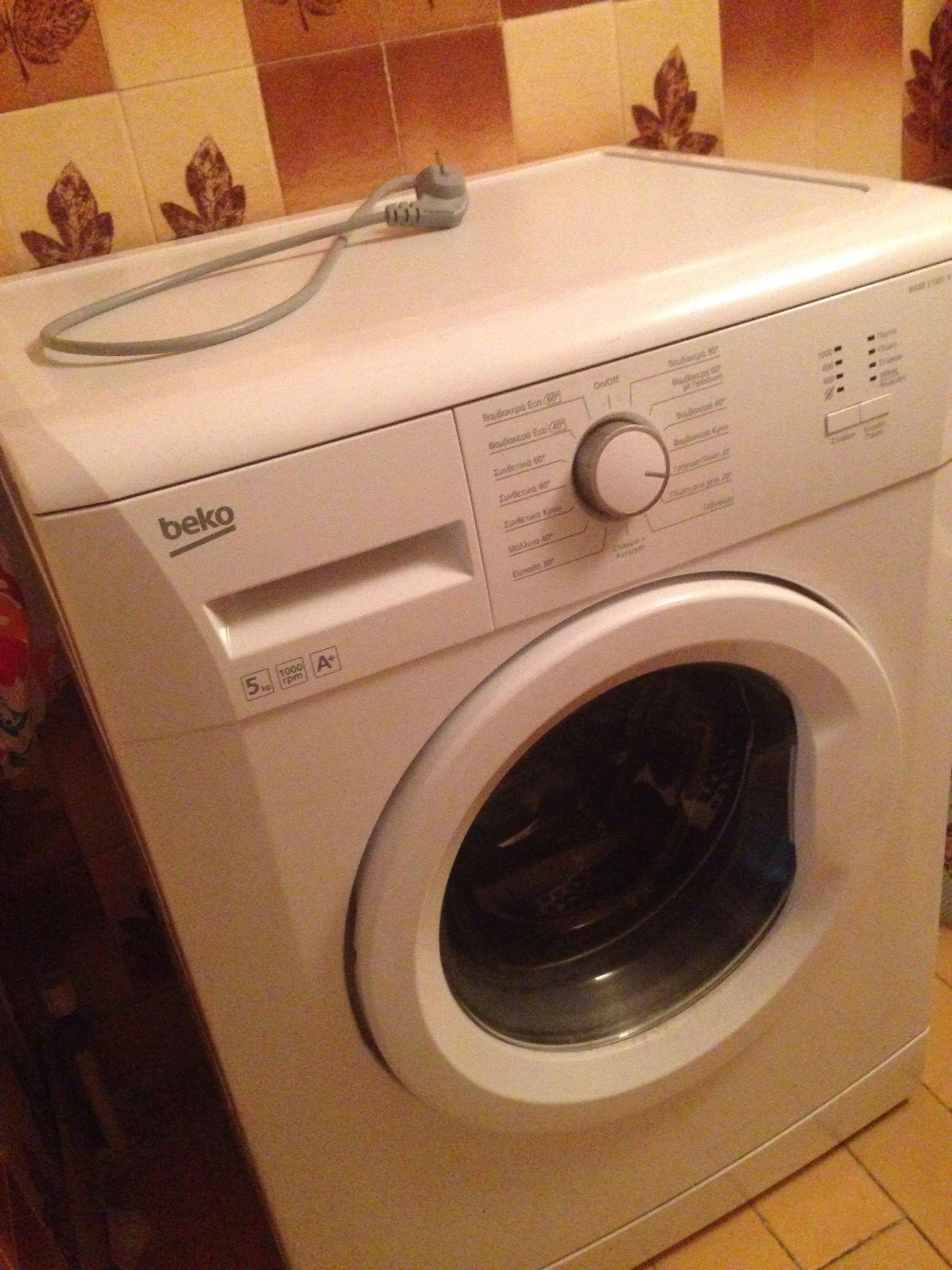 Πωλείται Πλυντήριο ρούχων BEKO