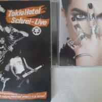 Πωλούνται albums DVD-CD